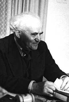 David Ben Gurion Foto Eldan David