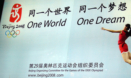 "Beijing 2008 Motto ""One world – one dream"" Foto: xiaming"