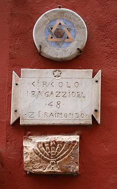 die letzte von einst 13 synagogen in rom das ghetto von rom erinnert an die erste j dische. Black Bedroom Furniture Sets. Home Design Ideas