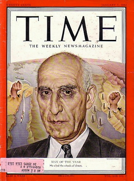 times-1951-cover